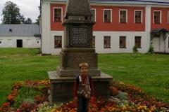 7 - памятник посещения царя Александра II