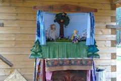 11 - Сад души Настеньки